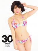 Nagi Nemoto swimsuit bikini images from naughty Lolita to voluptuous mature women 2017003