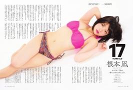 Nagi Nemoto swimsuit bikini images from naughty Lolita to voluptuous mature women 2017007