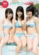 First Gravure First Swimsuit LOVE Takamatsu Hitomi Takamatsu Hitomi Otani Emiri Noguchi Iori 2017001