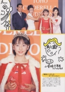 Masami Nagasawa bikini picture in swimsuit gravure bikini picture of the No 1 beautiful girl among U15 idols 2002024