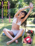 Ryunan Mochizuki bikini picture of a swimsuit and underneath the kimono is beautiful bust 2020001