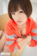 Chie Itoyama Chie Gravure Swimsuit Picture jj007