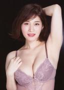 Rin Takahashi swimsuit bikini picture Artistic breast 2020004