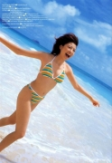 Nanna Katase Bikinis Picture 18 The Last Summer in Hawaii 2000045