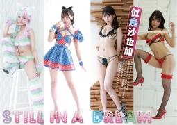 Sayaka Nitori swimsuit bikini picture Sranked together 2020002