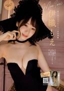 Iori Moe swimsuit bikini picture Very popular cosplayers second coming007