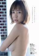 Rumored H cup Naarippee swimsuit bikini picture 2020004