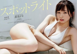 Atsumi Kanas first swimsuit Gravure 2020001
