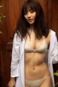 Kazusa Okuyama swimsuit bikini picture Sentai heroine real 2019008