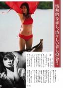 Jun Fubuki Swimwear Bikini Gravure003