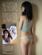 Kaminishi Rei Tokimekiwa008