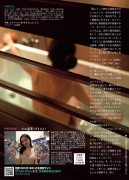 Eri Oishi Excavator in a swimsuit for the first time Women s Travel Real 2020010