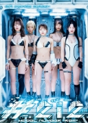 Bishoujo Android Idol Swimwear Bikini Gravure002