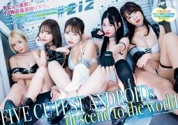 Bishoujo Android Idol Swimwear Bikini Gravure003