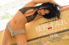 Sumire Yokono swimsuit bikini gravure The strongest body in the group s history attracted by maximum exposure 2020001