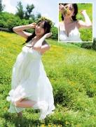 Sumire Yokono swimsuit bikini gravure The strongest body in the group s history attracted by maximum exposure 2020002