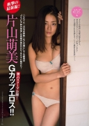 Katayama Moemi expands her activities in TV dramas and movies The glamorous body of 170cm tall is back001
