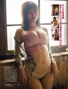 Natsuki Kawamura Natsuki body005