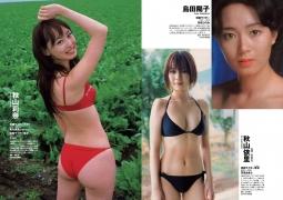 Kamen Rider historical heroines swimsuit gravure 2020002