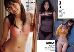 Kamen Rider historical heroines swimsuit gravure 2020003