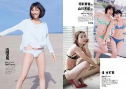 Kamen Rider historical heroines swimsuit gravure 2020008
