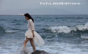 Fumika I want to go back to you005