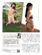 Kuriemi Shishigina desikko seven changes002