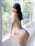 Mizuki Sakigawa Mizuki swimsuit bikini gravure Miss FLASH 2020004