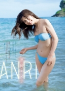 Anri Motofuji reveals her beautiful body in a fulllength swimsuit 2020001