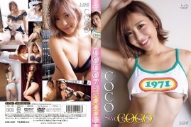 COCO swimwear bikini gravure burlesque Tokyo Goddess 2020002