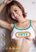 COCO swimwear bikini gravure burlesque Tokyo Goddess 2020003