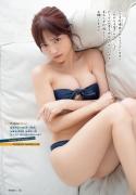 Stunning beauty Stunning beauty Momotsuki Nashiko gravure swimsuit picture006