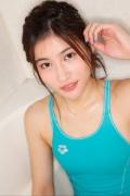 Sayaka EtoChapter01025