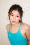 Sayaka EtoChapter01026