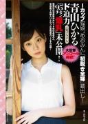 Hikaru Aoyama popular graderbig tits unreleased 2020001