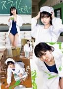 Yuzuka Tsukada Swimsuit Bikini Gravure Ochame Princess 制コレ20 2020003