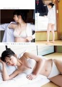 Yuzuka Tsukada Swimsuit Bikini Gravure Ochame Princess 制コレ20 2020005