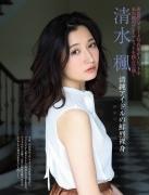 Kaede Shimizu pure idols fresh naked body 2020001