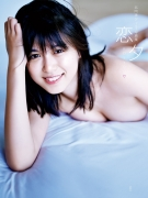 Tamayu Kitamukai First Photo Book Love Evening 2020002