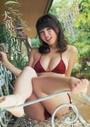 Minori Inudo No one in the glamour world with beautiful body2016