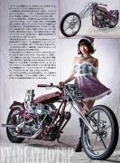 Asuka Kishi Sexy Santa Girl 2020008