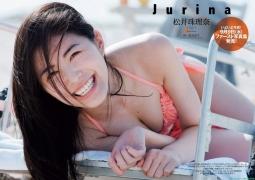 Adult Jurina Matsui Jurina swimsuit bikini gravure023