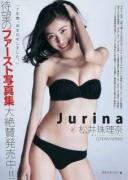 Jurina Matsui 135 gravure swimsuit images001 (1)