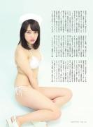 Sayaka Tomaru Why nurses are so sexy 2017003