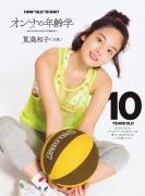 Miwako Kakehi From Lolita to Mature Lady001