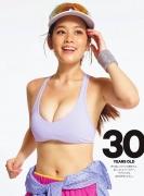 Miwako Kakehi From Lolita to Mature Lady002