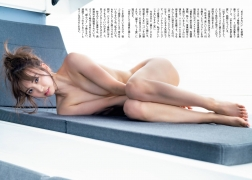 Anri Gendo Swimsuit Bikini Gravure New Heroine 2020006