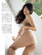 Iroha Fujita Swimsuit Bikini Gravure Miss FLASH 2020 Graduation Memorial 2020002