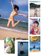 Matoba Kaarazu Swimsuit Bikini Gravure Daughter of the Sun Daughter of the Sunny Rainbow Conquistador 2020002