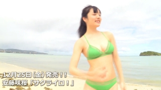 Sakiaki Ando swimsuit bikini gravure ooo008
